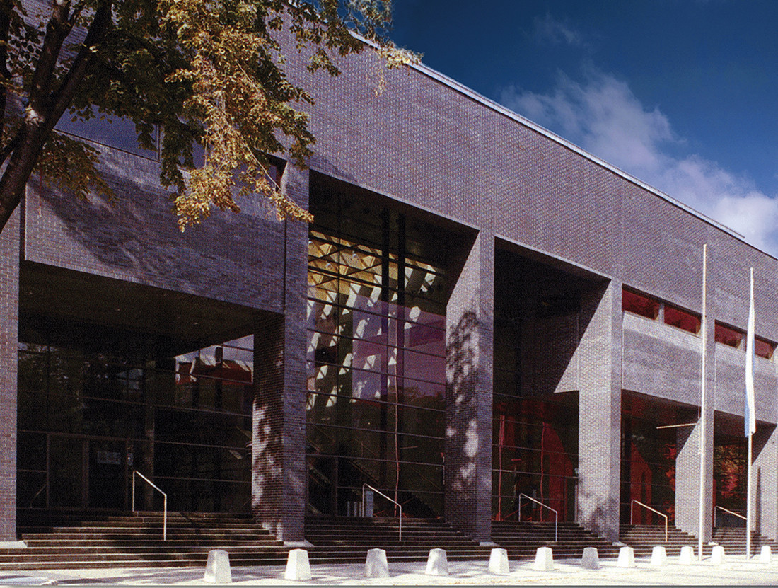 Audytorium Maximum – Zespół wykładowo-konferencyjny Uniwersytetu Jagiellońskiego w Krakowie
