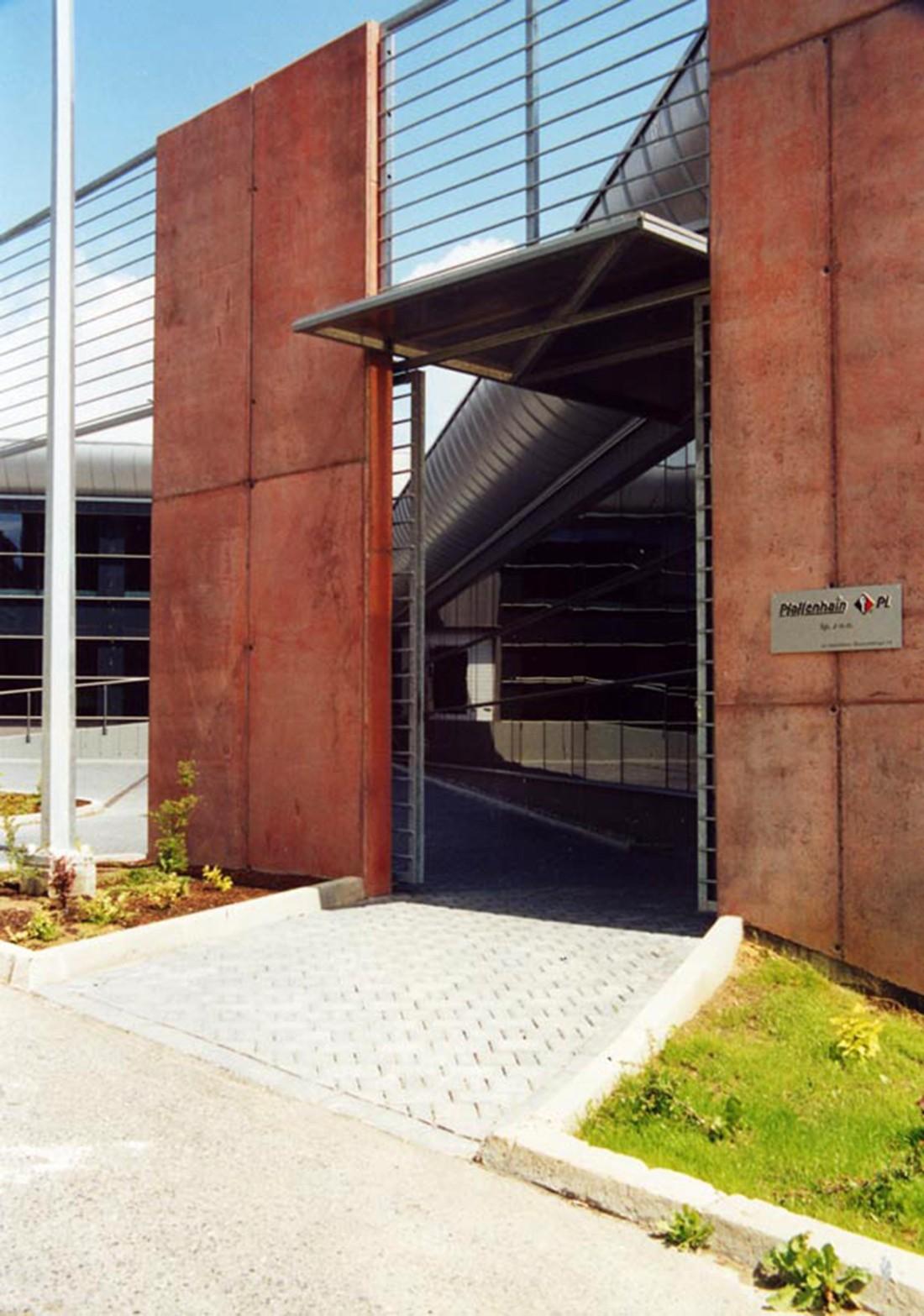 Siedziba Spółki Agora w Warszawie